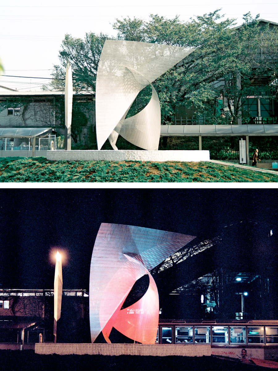 Sculpture Envol Japon jour et nuit Thierry Vidé Design